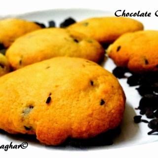 %Chocolate Chip Cookies Recipe