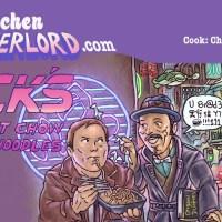 Edible Art: Rick's Replicant Chow Street Noodles