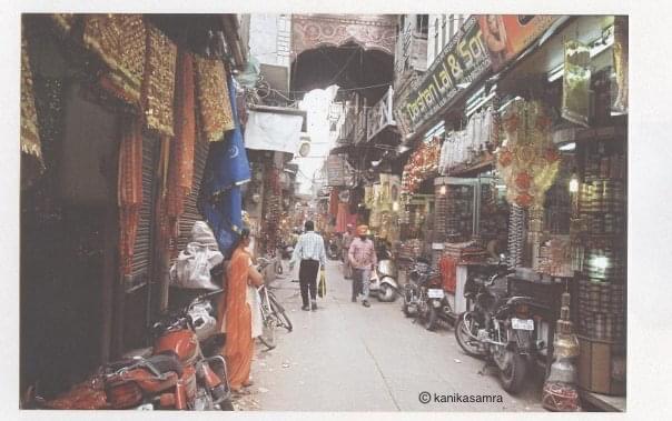 Amritsar lane