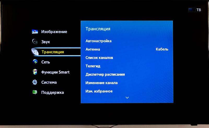 Cara memprogram tv,cara menyetel saluran di tv ld