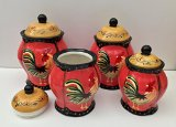 Tuscany Modern Rooster, Hand Painted Canisters, Set of 4, 85001 by ACK