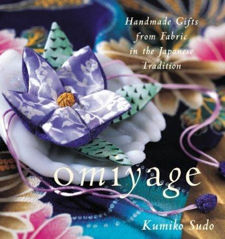 omiyageBook