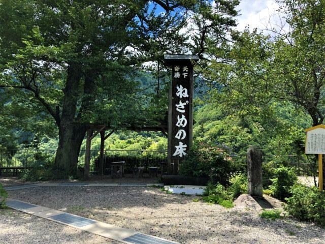 木曽の浮世絵になった「小野の滝」と浦島太郎伝説「寝覚の床」を散歩