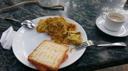 Frühstück I.