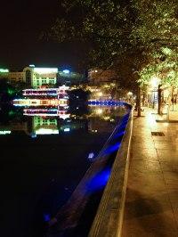Hoan Kiem Lake at night