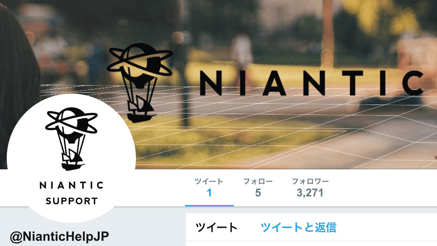 Niantic Twitter