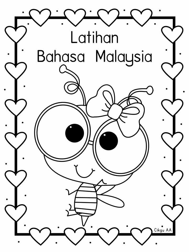 latihan-bahasa-melayu-bina-ayat Latihan Bahasa Malaysia Membina Ayat Mudah Prasekolah