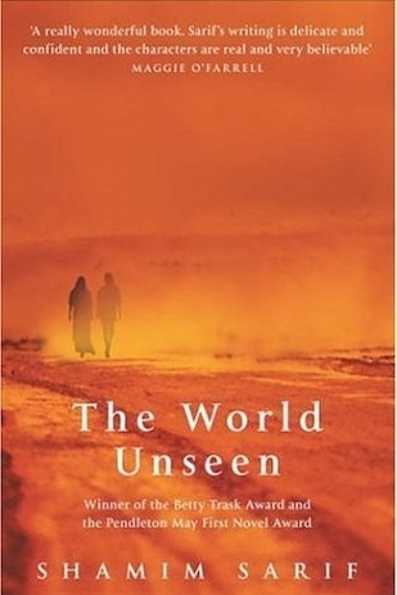 The World Unseen By Shamim Sarif