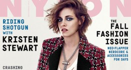 Read Kristen Stewart's Response to Questions About Her Sexuality