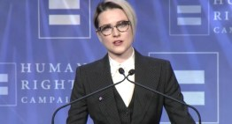 Evan Rachel Wood Opens Up About Being Bisexual At HRC Gala