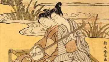 New NYC Art Exhibit Shows Genderfluid Japan