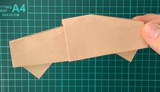 折り紙:くるまの折り方(car)