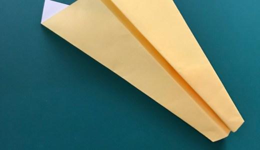 おりがみ:紙飛行機