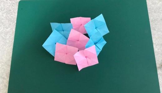 折り紙:あじさいのおりかた