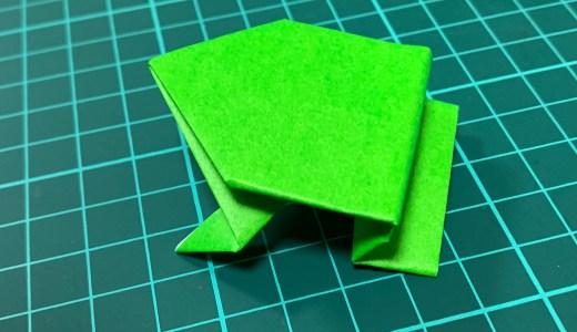 折り紙:かえるのおりかた  梅雨の時期や室内遊びにおススメ!