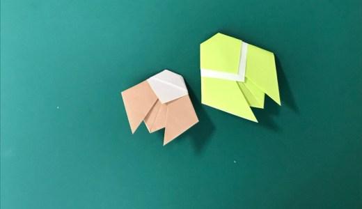 折り紙:せみの折り方