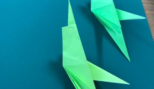 折り紙:バッタの折り方