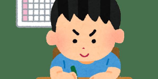 今年もやってきました!2019年度版NHK Eテレ「自由研究55」気になってること検証せよ!スペシャル自由研究に悩む親子必見!