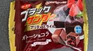 ブラックサンダー プリティスタイル ガトーショコラ 味、個数、内容量は!?