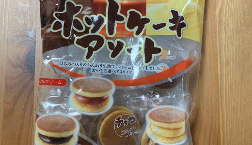 天恵のホットケーキアソート!味、内容量、個数は??