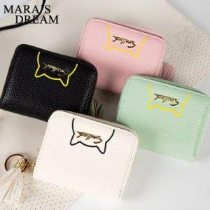 Mara's Dream Cute Cat Wallet
