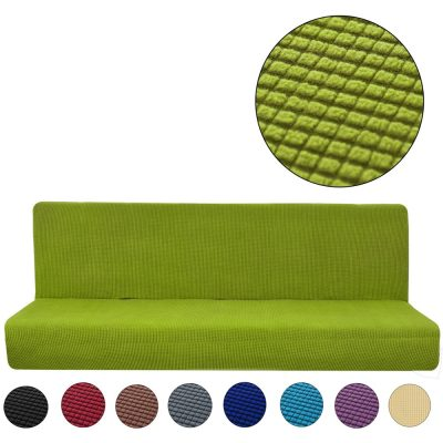 Thick Sofa Bed Cover - Furniture Protector