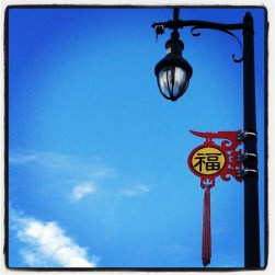 Lucky lamp post {photo by China Rose}