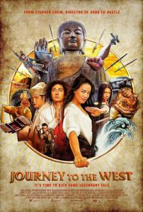 Journey to the West | movie poster