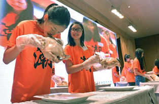 A BITE OF TEOCHEW COMING-OF-AGE RITUAL