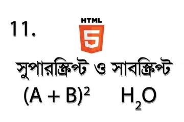 HTML Superscript Subscript