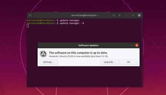 Ubuntu 20.04.1 Débarque avec une Correction des plusieurs Bugs