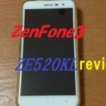 現在使用中のスマホ【ZenFone3 ZE520KL】日本版