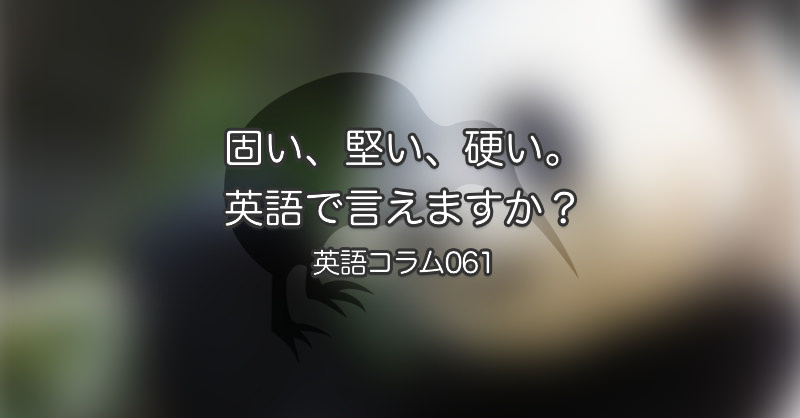 06042014