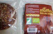 KiwiForme-muffin