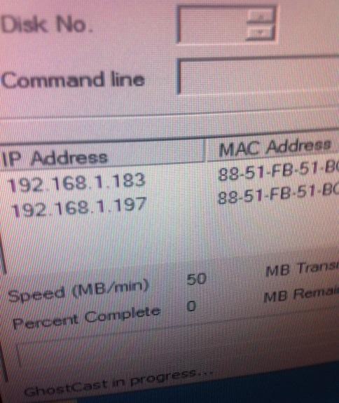 Synology Ghostcasting via Server 50MB per min