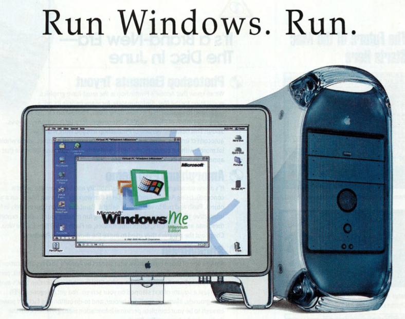 Virtual-PC