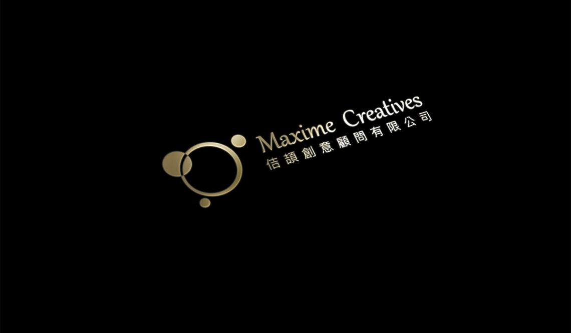 Maxime Creatives