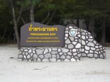 Visiting Phrayanakhon cave