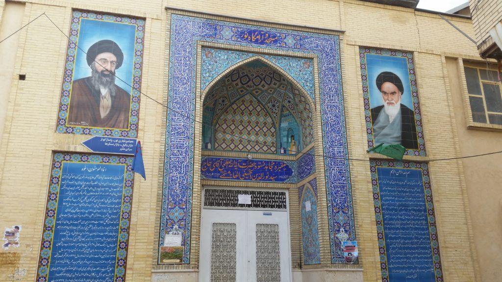 Supreme Leaders of Iran, Khomenei & Khamenei, Random wall, Shiraz.