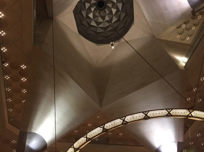 The Ceiling that I fell in love with