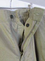 Civ DPM trousers Fly