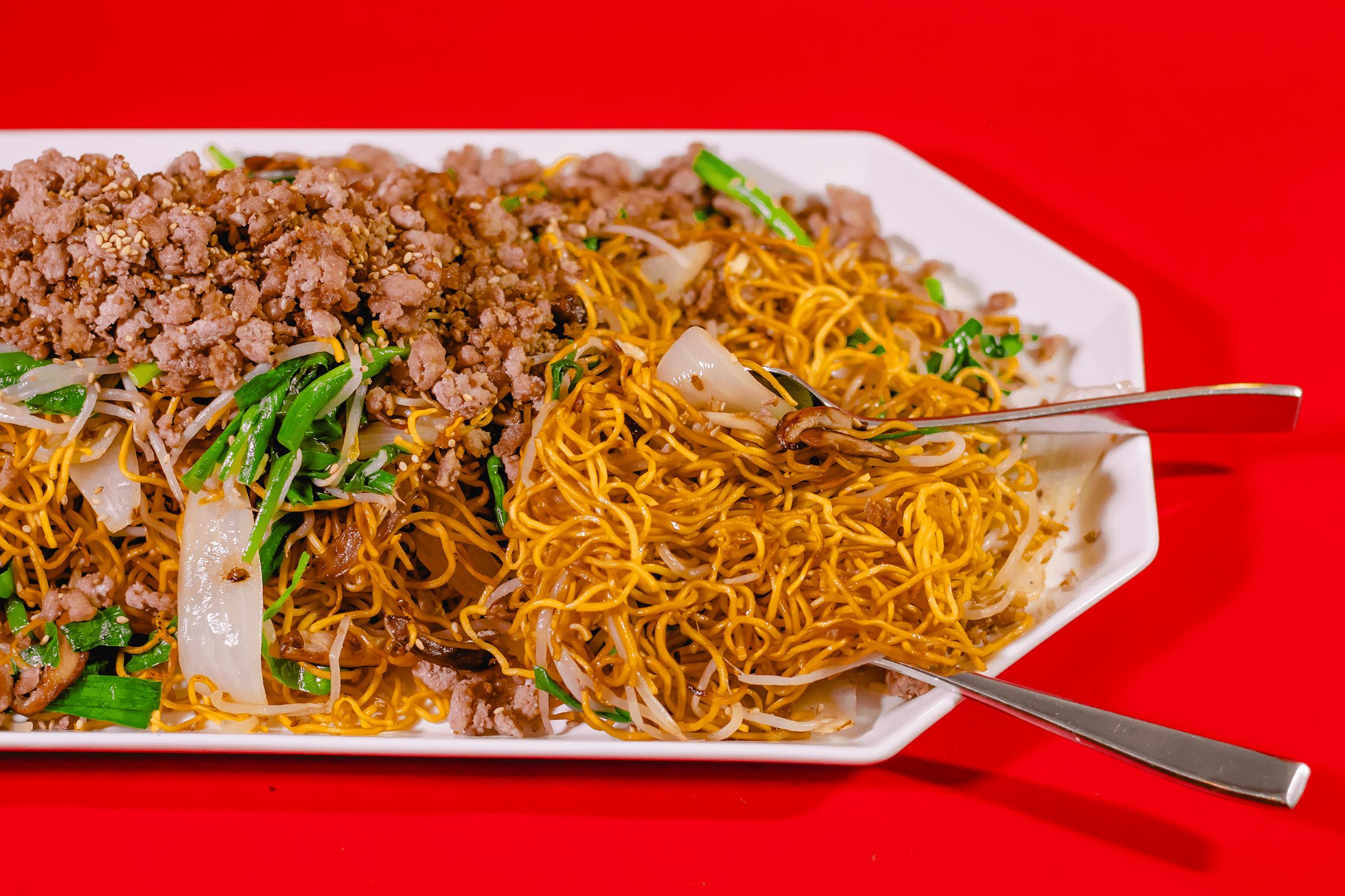Chinese Pan Fried Noodle With Pork Kiyafries