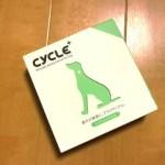 プラスサイクル cycle+ パッケージ