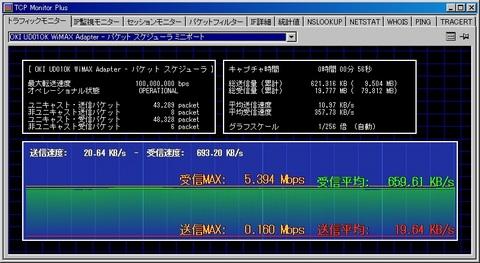 091224uq-dl.jpg