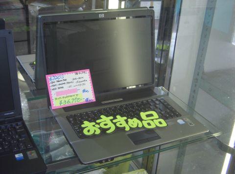 090119syonan-note.jpg