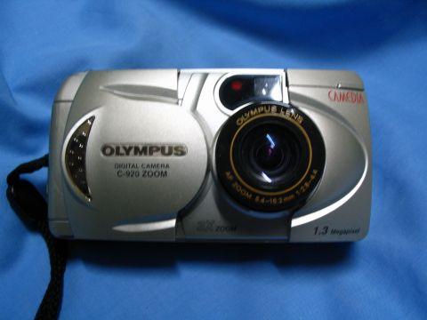 1224_camera2.jpg