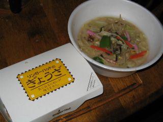 20050925_food2.jpg