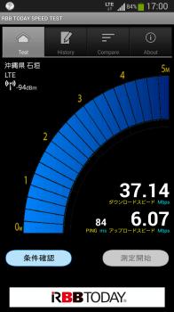 140908ishigaki_lte_iijmio