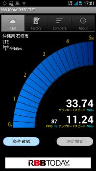 140908ishigaki_lte_ocn