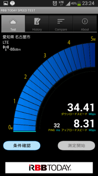 141105nagoya-lte-speed